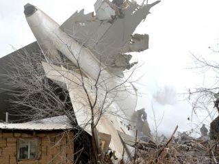 Se estrelló un avión en Kirguistán