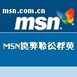 El Gobierno Chino toma el control de los portales de internet