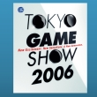 El Tokyo Game Show arranca en medio de la guerra de las consolas