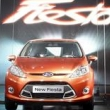 El nuevo Ford Fiesta debutar en Norteamrica en el Saln de Los ngeles
