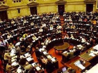 Ley para bajar los sueldos de los legisladores