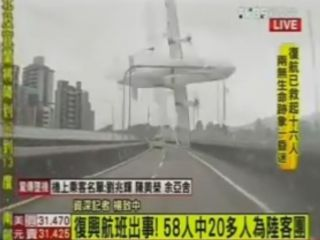 Impresionante accidente aéreo en Taiwan