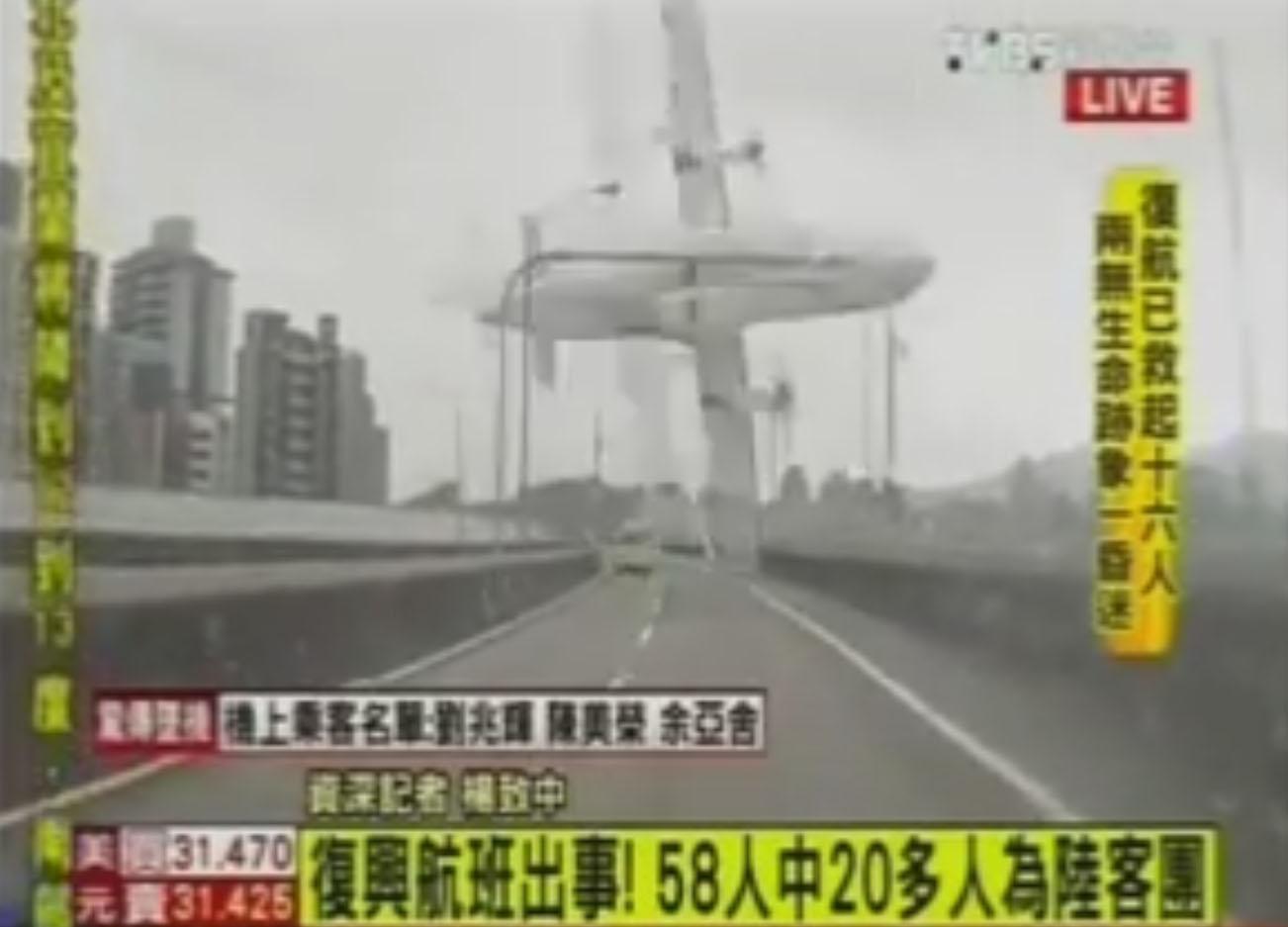 Accidente aéreo en Taiwan