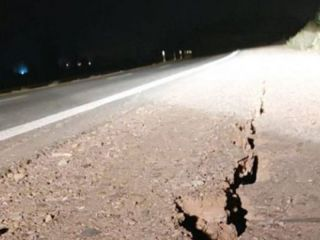 Fuerte sismo en Villa Media Agua, San Juan, fue percibido en varias provincias